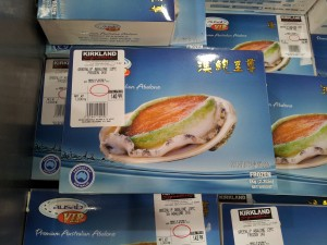 Greenlip Abalone box from Costco